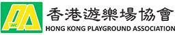 香港遊樂場協會